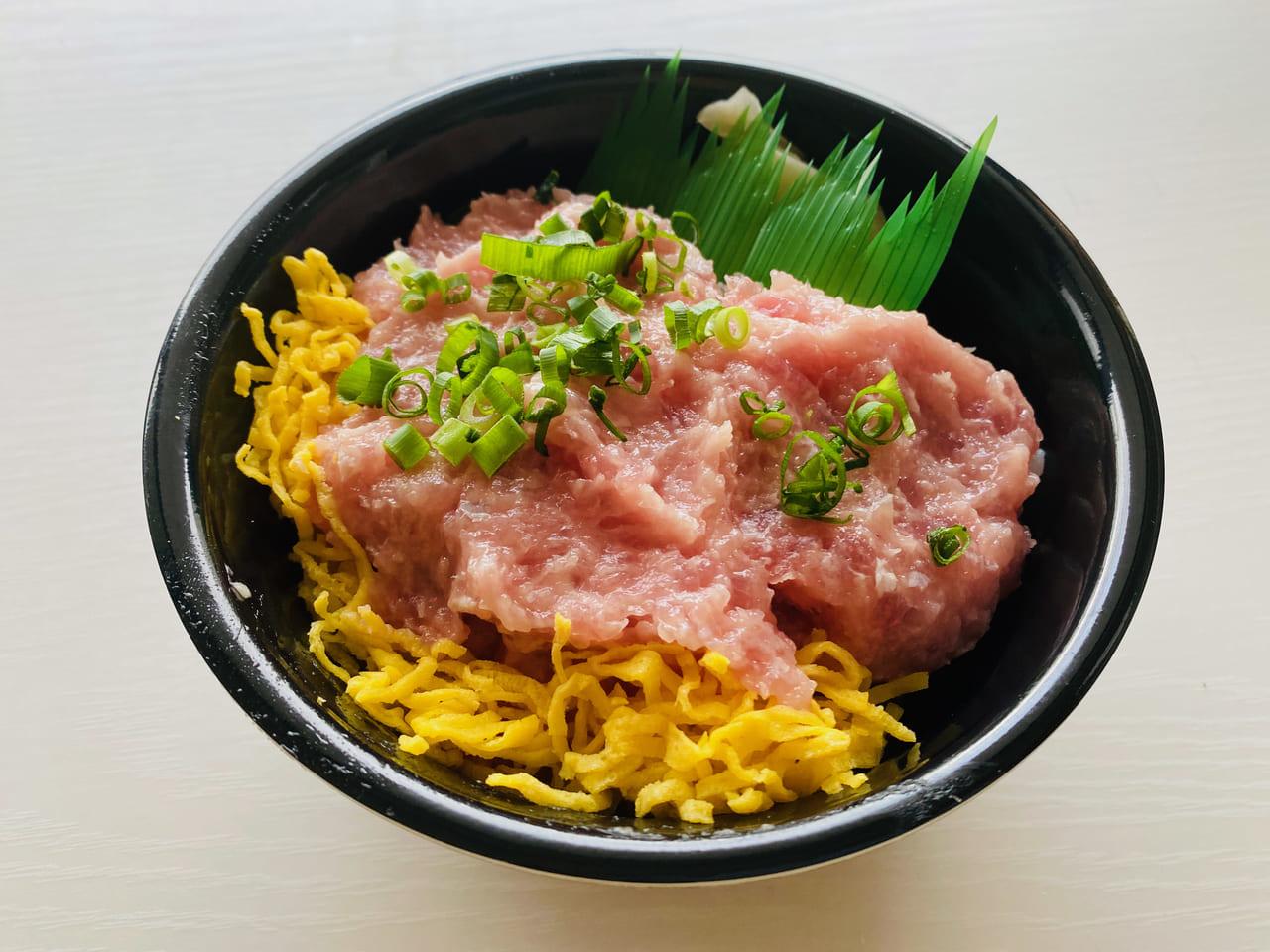 魚丼太田店